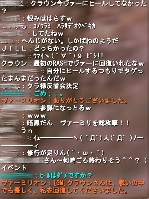 07-03-04-23-04.jpg