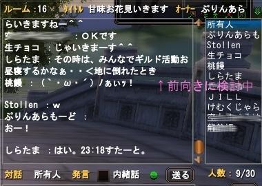 08-04-24-09.jpg
