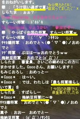 08-07-21-27chat12.jpg