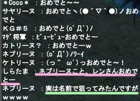08-07-22-11chat13.jpg