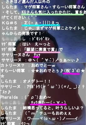 08-07-22-12chat14.jpg