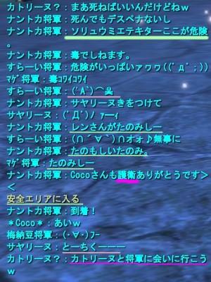 08-07-22-18mokuzen.jpg
