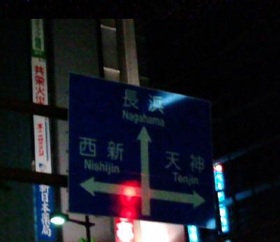 20080705220331.jpg