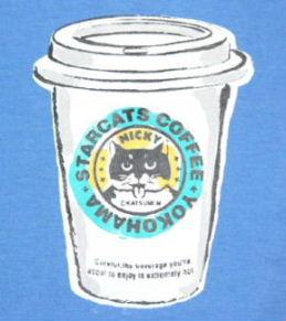 starcatscoffee2.jpg