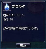 08061108.jpg