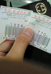 20080419132704