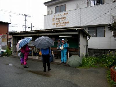 2008.3.30山祭り 001