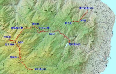 屋久島2008
