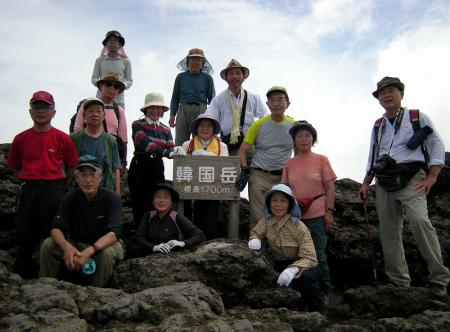 2008.5.31、6.1霧島完全縦走 039