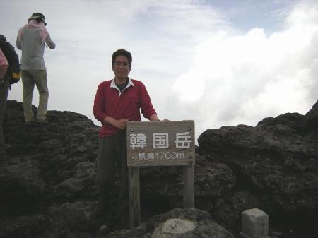 2008.5.31、6.1霧島完全縦走 041
