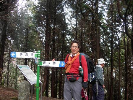 2006.3.19多良岳 003
