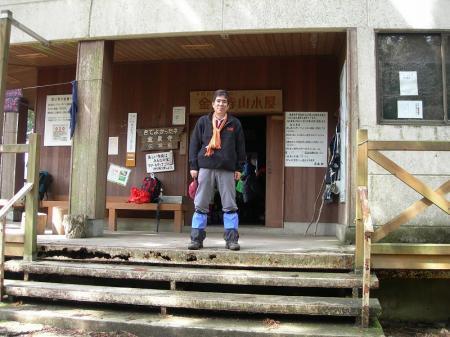 2006.3.19多良岳 008
