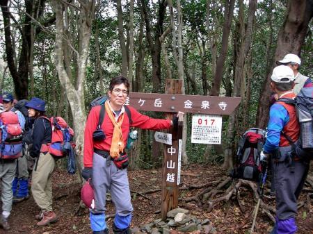 2006.3.19多良岳 015