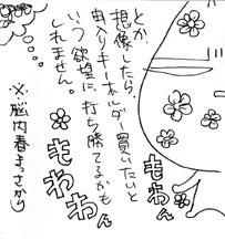 2008-03-18-006.jpg