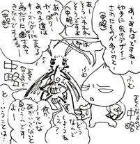 2008-04-01-004.jpg