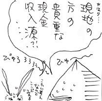 2008-04-01-005.jpg