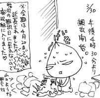 2008-04-01-20.jpg