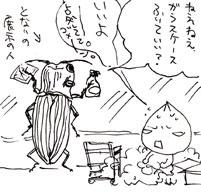 2008-04-01-21.jpg