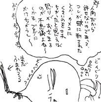 2008-04-01-25.jpg