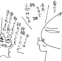 2008-04-04-005.jpg