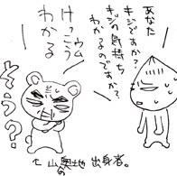 2008-04-04-006.jpg