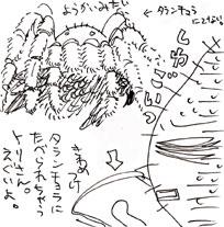 2008-04-07-002.jpg