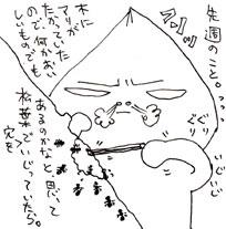 2008-04-09-01.jpg