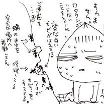 2008-04-09-04.jpg