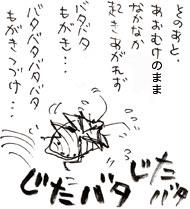 2008-04-14-08.jpg