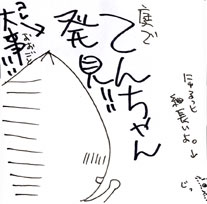 2008-04-15-03.jpg