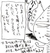 2008-04-21-2.jpg