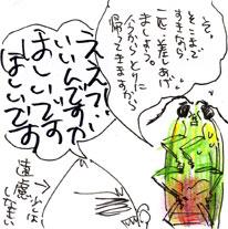 2008-05-26-004.jpg