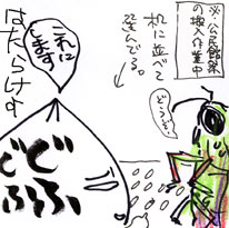 2008-05-26-007.jpg