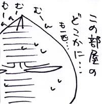 2008-06-03-004.jpg