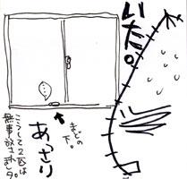 2008-06-03-13.jpg