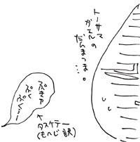 2008-06-04-6.jpg