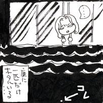 2008-06-14-2.jpg