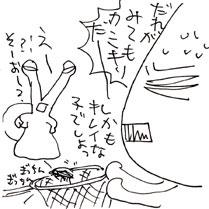 2008-07-10-04.jpg