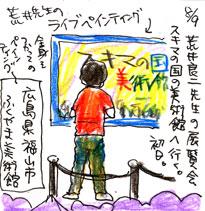 2008-08-11-01.jpg