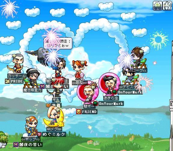 Maple000932.jpg