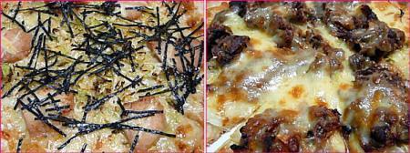 てりやきチキンピザ&焼肉ピザ