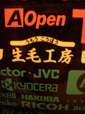 002_20080520204245.jpg