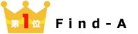 ★Fins-A