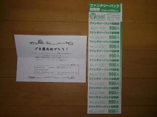 P7060010.jpg