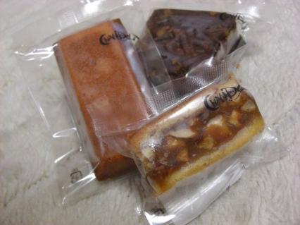 チャンドラ 焼き菓子