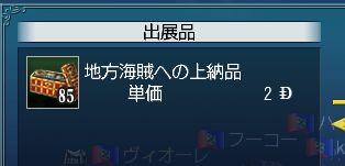 20080726_03.jpg