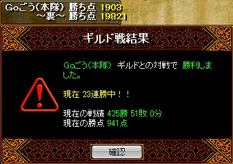 080416 Goごう戦