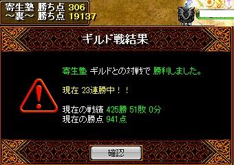 20080623