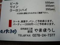 DSC00544_R.jpg