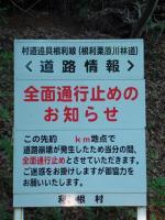 DSC01467_R.jpg